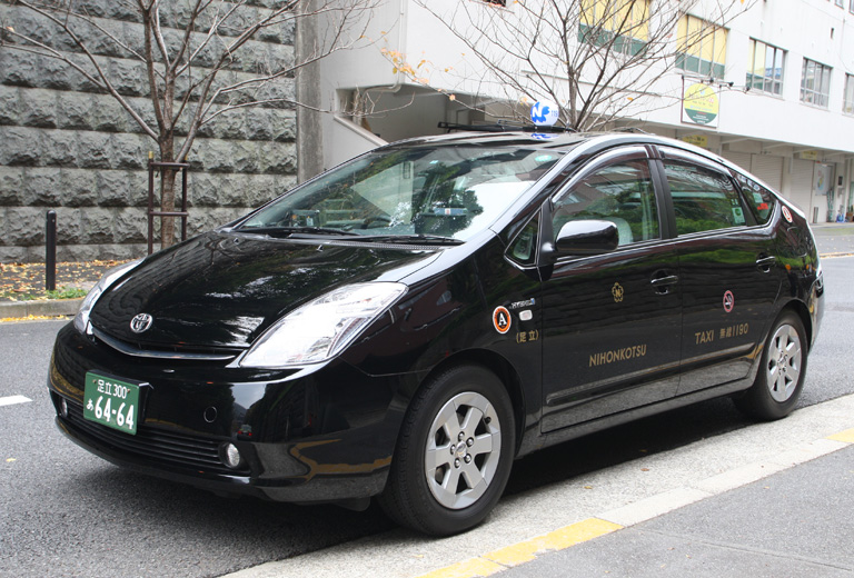 http://www.nihon-kotsu.co.jp/taxi/lineup/images/prius_exterior_1_f.jpg